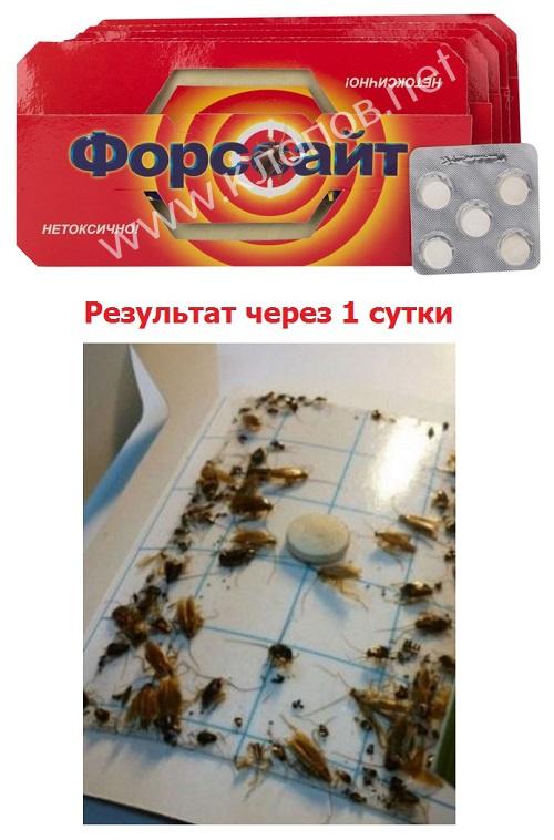 эффективные отпугиватели от тараканов